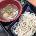 大つけ麺博大感謝祭 in 新宿