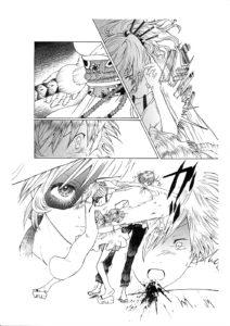 アクション漫画-2p
