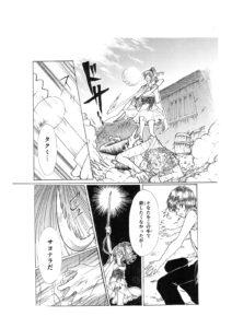 アクション漫画-3p