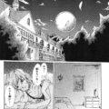 ホラー漫画「女主人の館」