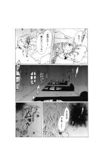 ホラー漫画3p