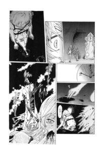 ホラー漫画4p