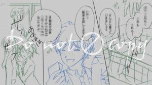 youtube漫画_ネーム3